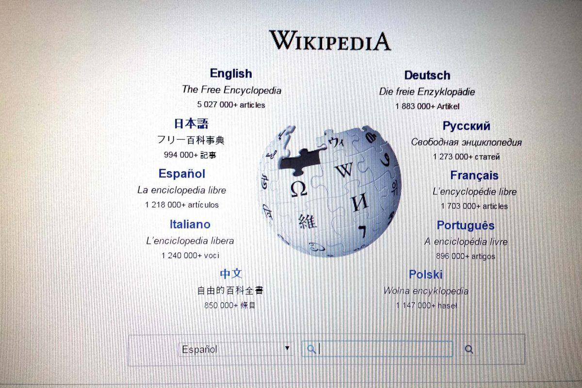 Wikipedia celebra sus bodas de cristal
